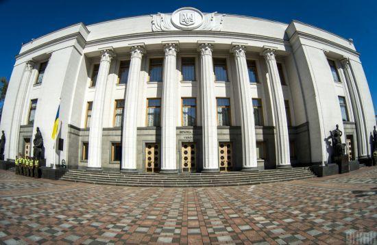 Комітет ВР схвалив законопроєкт про зняття недоторканності