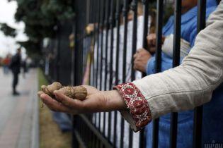 Православні святкують Хлібно-Горіховий Спас