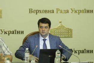 Разумков выступил за снижение проходного барьера в Верховную Раду