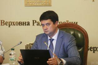 """Разумков ответил на слова Гончарука о """"турборежиме"""" Верховной Рады"""
