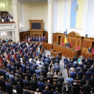 Верховная Рада обновила официальный сайт