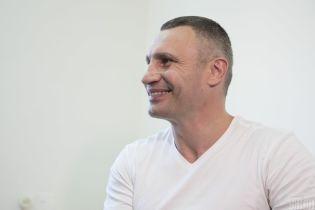 Депутаты не смогли собрать кворум, а Кличко заговорил о досрочных выборах: что происходит в Киевсовете