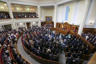 ЗМІ опублікували календарний план роботи парламенту до кінця 2019 року