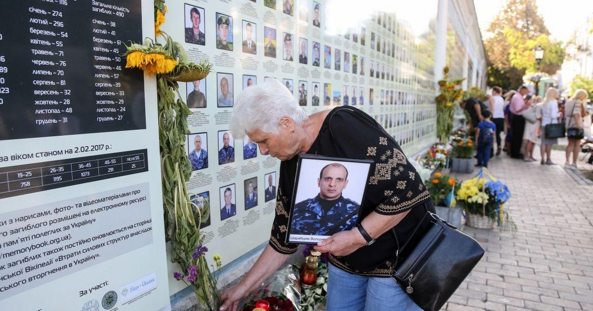В Украине отмечают День памяти защитников, которые погибли в борьбе за независимость
