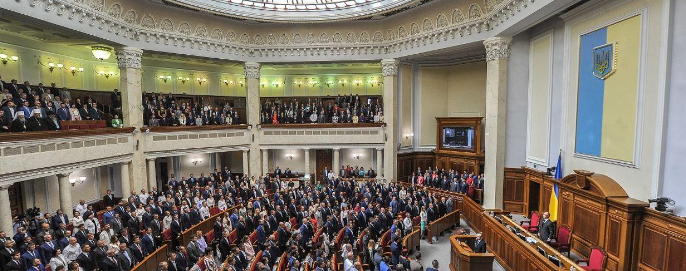 """Комітет ВР """"зарізав"""" зняття депутатської недоторканності ще до розгляду в сесійній залі"""