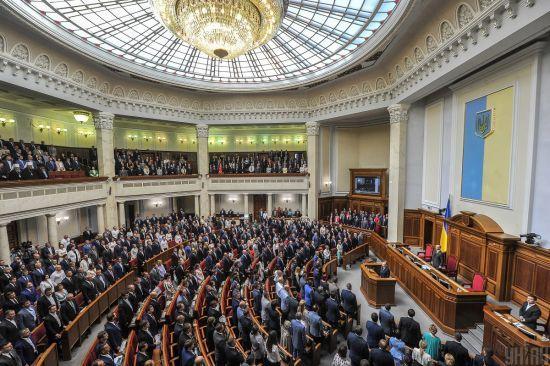 Рада підтримала у першому читанні законопроєкт про реформу прокуратури
