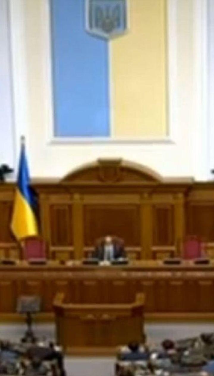 Верховна Рада України IX скликання розпочала свою роботу