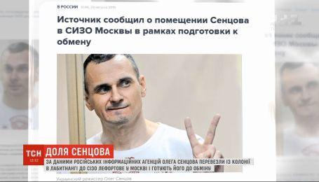 Політв'язня Олега Сенцова перевезли до СІЗО у Москві - ЗМІ