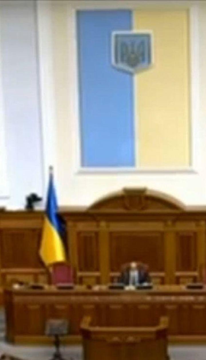 Верховная Рада Украины IX созыва начала свою работу