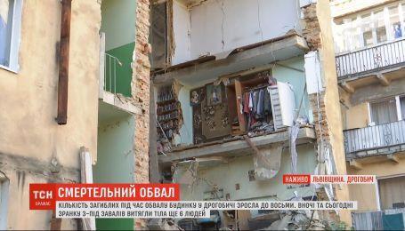 Полиция задержала двух коммунальщиков из-за смертельного обвал в Дрогобыче