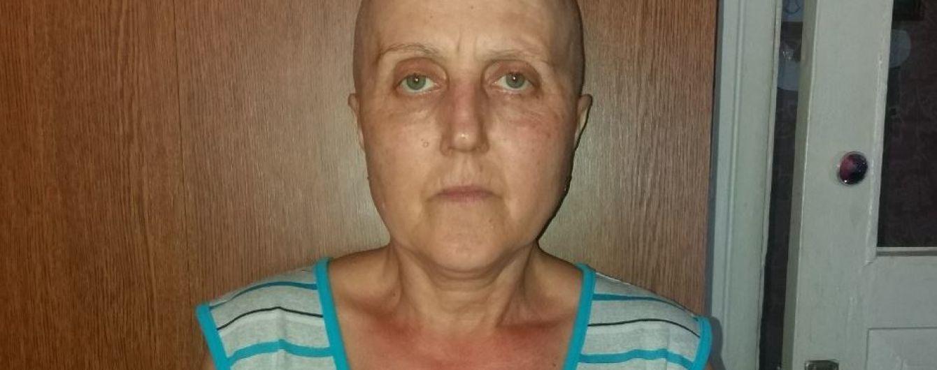 Рак грудей поставив під загрозу життя Валентини