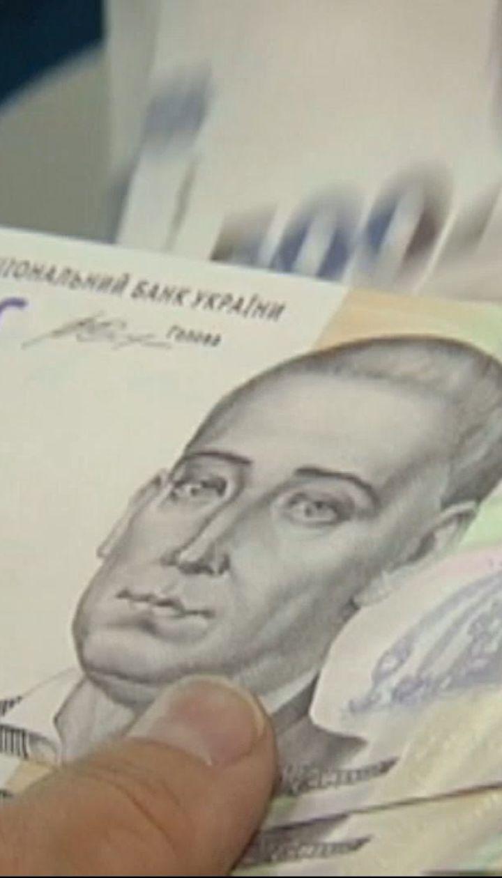 Средняя зарплата за месяц в Украине выросла почти на 200 гривен - экономические новости