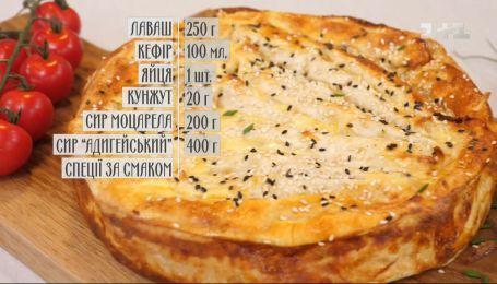 """Грузинська """"ачма"""" - рецепти Сенічкіна"""