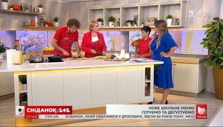 Евгений Клопотенко и министр образования Лилия Гриневич приготовили блюдо для нового школьного меню