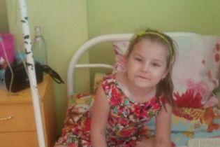 Негайної допомоги потребує 7-річна Алінка