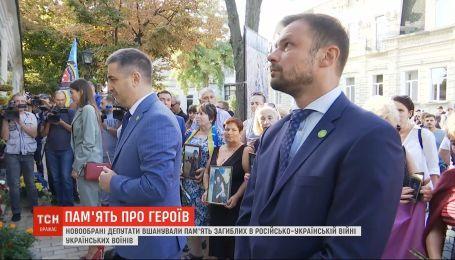 Новообрані депутати вшанували пам'ять полеглих у російсько-українській війні
