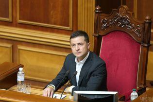 Зеленский внес в Раду представление об увольнении членов ЦИК - theБабель