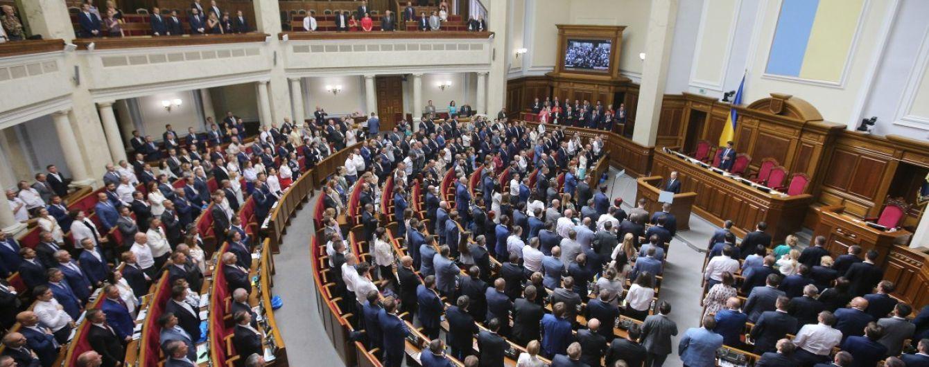 Рада проголосовала за изменение Налогового кодекса