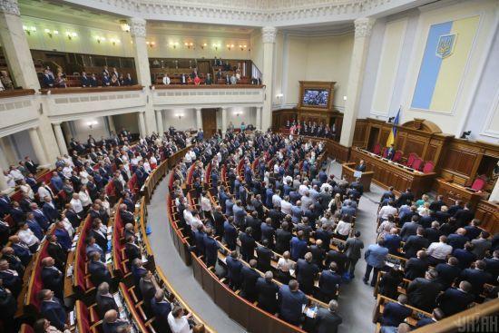 Рада проголосувала за зміну Податкового кодексу