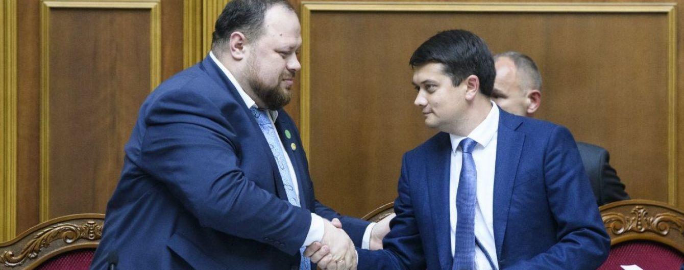 50 дней новой Рады: Разумков опубликовал видео, в котором похвастался достижениями парламента