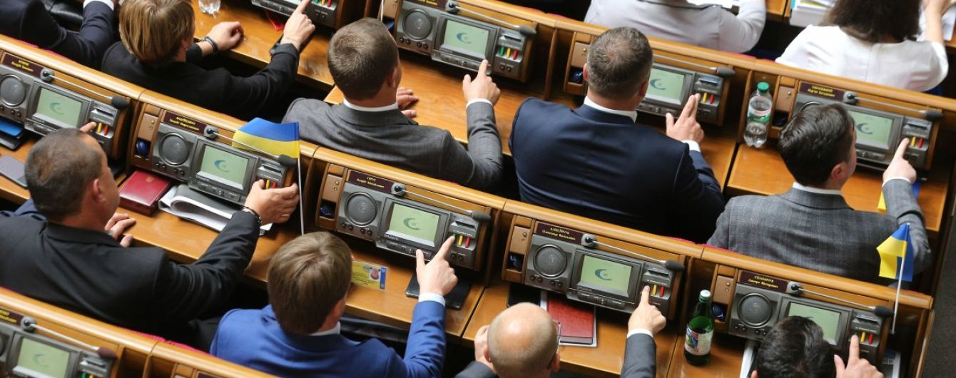 Рада не приняла закон, из-за которого председатель Верховного суда критиковала Зеленского