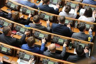 Рада создала ВСК для расследования законности смены собственников телеканалов и обеспечения противодействия пропаганде РФ