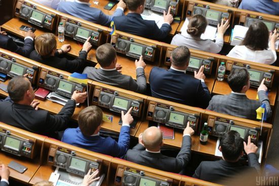 Центр протидії корупції розкритикував ухвалений Радою законопроєкт про скасування недоторканності