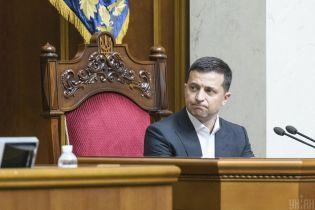 Зеленський звільнив 16 керівників районів на Дніпропетровщині