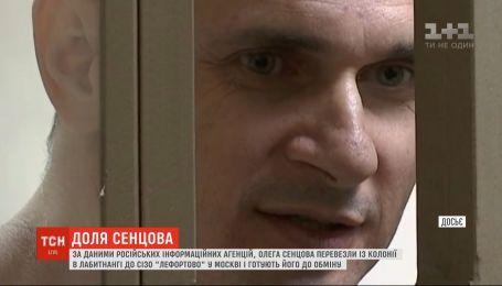 Сенцова вроде как перевозят из Якутии в Москву - российские СМИ