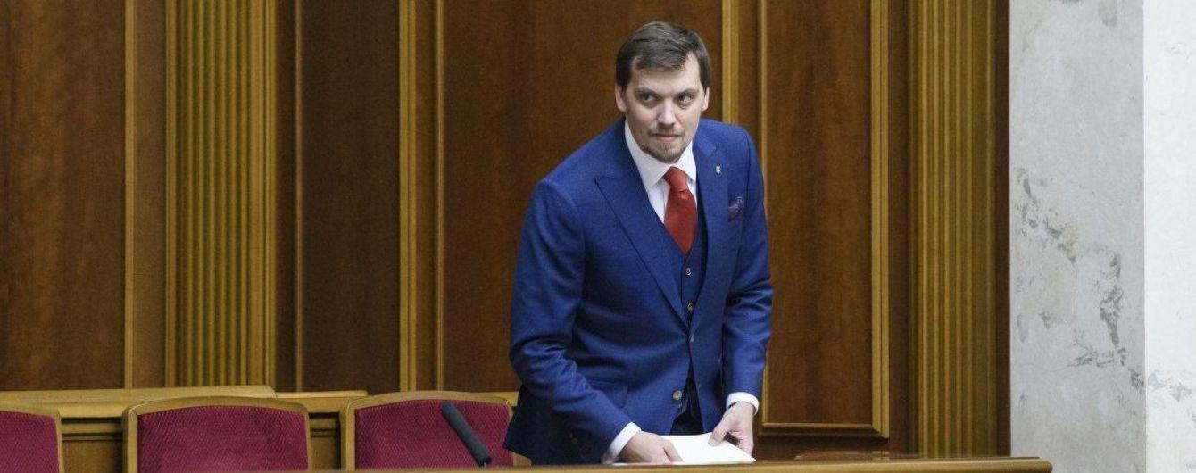 Гончарук назвал главные задачи нового правительства и пообещал побороть контрабанду до конца года