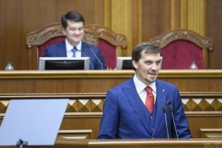 Гончарук оценил реформы Супрун и Гриневич, но проверит их воплощения