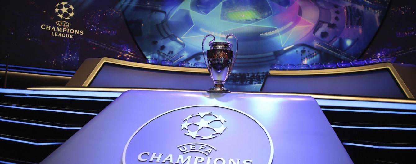 Лига чемпионов уефа сегодня результаты [PUNIQRANDLINE-(au-dating-names.txt) 59