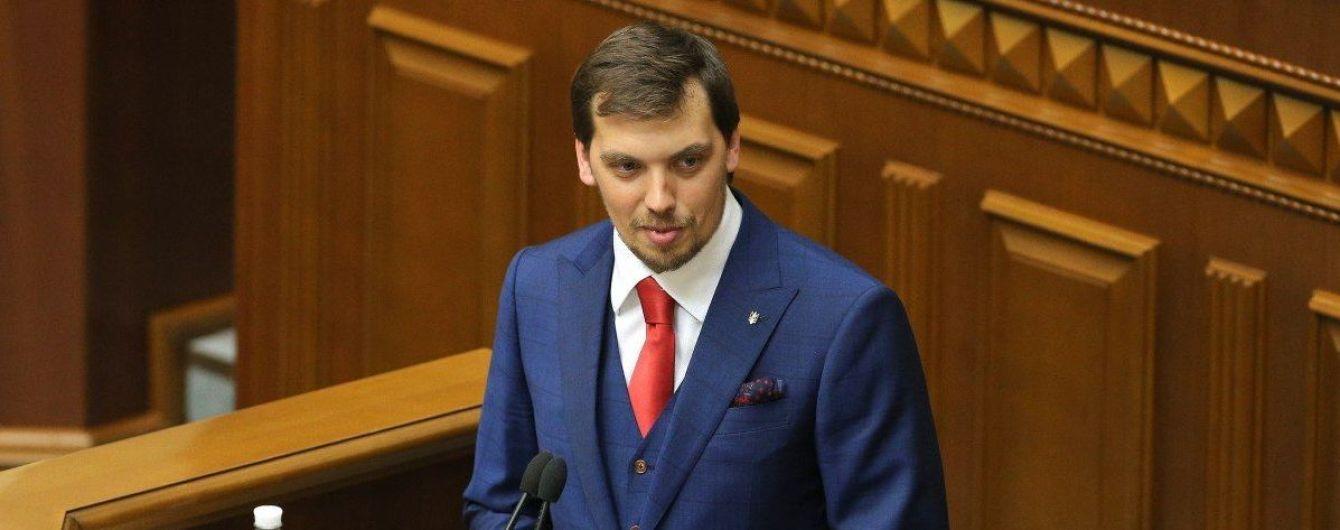 Гончарук пояснил, куда будут расходоваться деньги от дополнительного налога ІТшников
