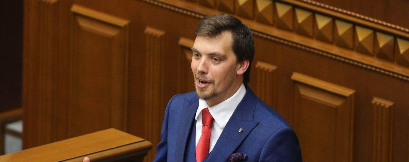 """""""Чем меньше органов власти, тем лучше"""". Гончарук объяснил, почему в Украине объединяют министерства"""