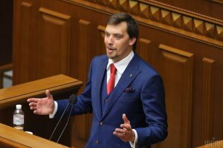 """""""Що менше органів влади, тим краще"""". Гончарук пояснив, чому в Україні об'єднують міністерства"""