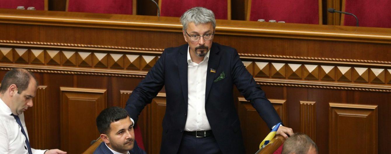 """Журналісти заявили, що Ткаченко """"забув"""" задекларувати орендований маєток на Трухановому острові. Нардеп спростовує"""
