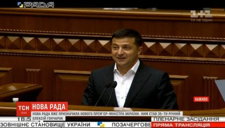 Если опозорятся - распустит: президент дал депутатам год испытательного срока