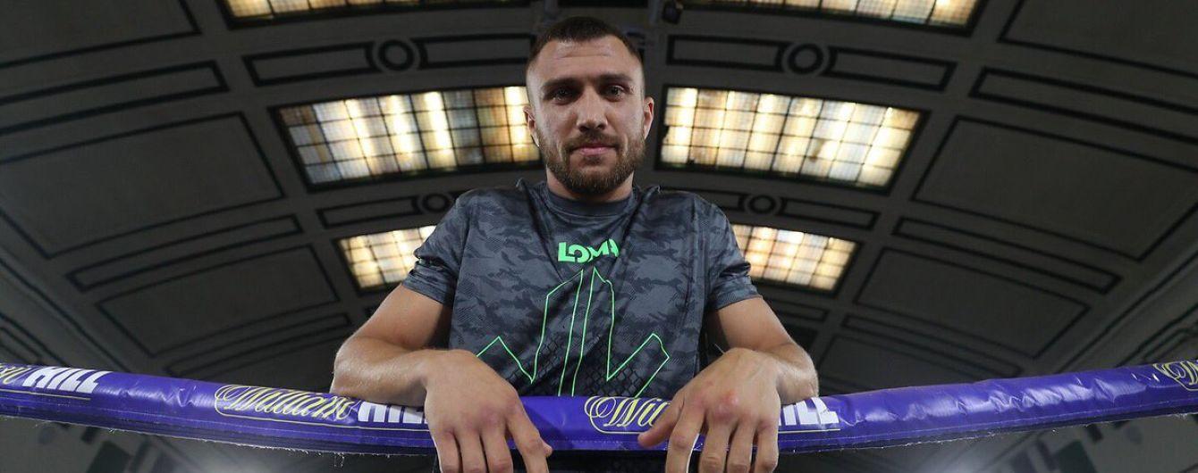 Ломаченко назвал себя Ломалду и мастерски побоксировал футбольным мячом