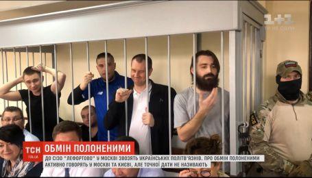 Торги Кремля: Россия до сих пор не дает прямых подтверждений об обмене пленными