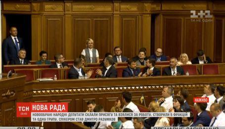 Народные депутаты обсуждают новый состав Кабинета Министров