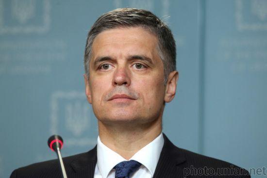 Україна погодиться на миротворців на Донбасі за певних умов - МЗС