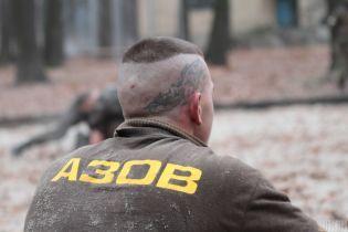 """Конгрессмены США требуют признать украинский полк """"Азов"""" террористической организацией"""