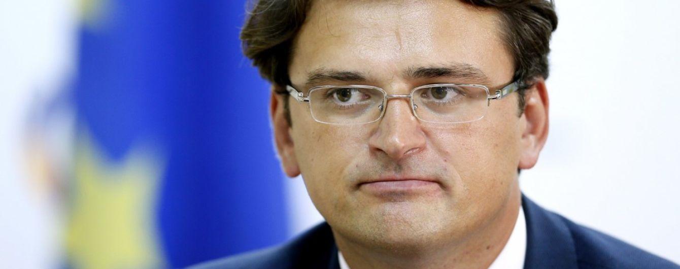 Зеленский уволил Кулебу с должности постпреда Украины при Совете Европы