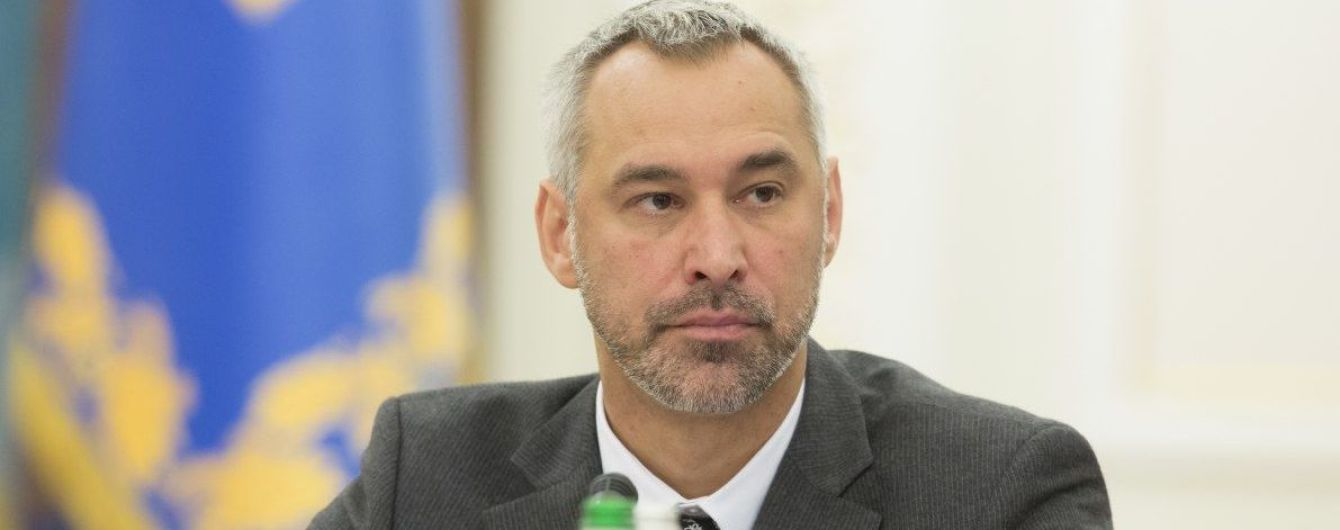 Рябошапка уволил прокуроров из четырех областей