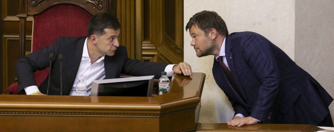 Руководство Офиса президента получило более высокие зарплаты, чем у Зеленского