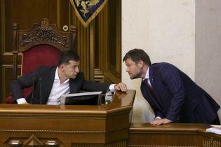 Керівництво Офісу президента отримало вищі зарплати, ніж у Зеленського