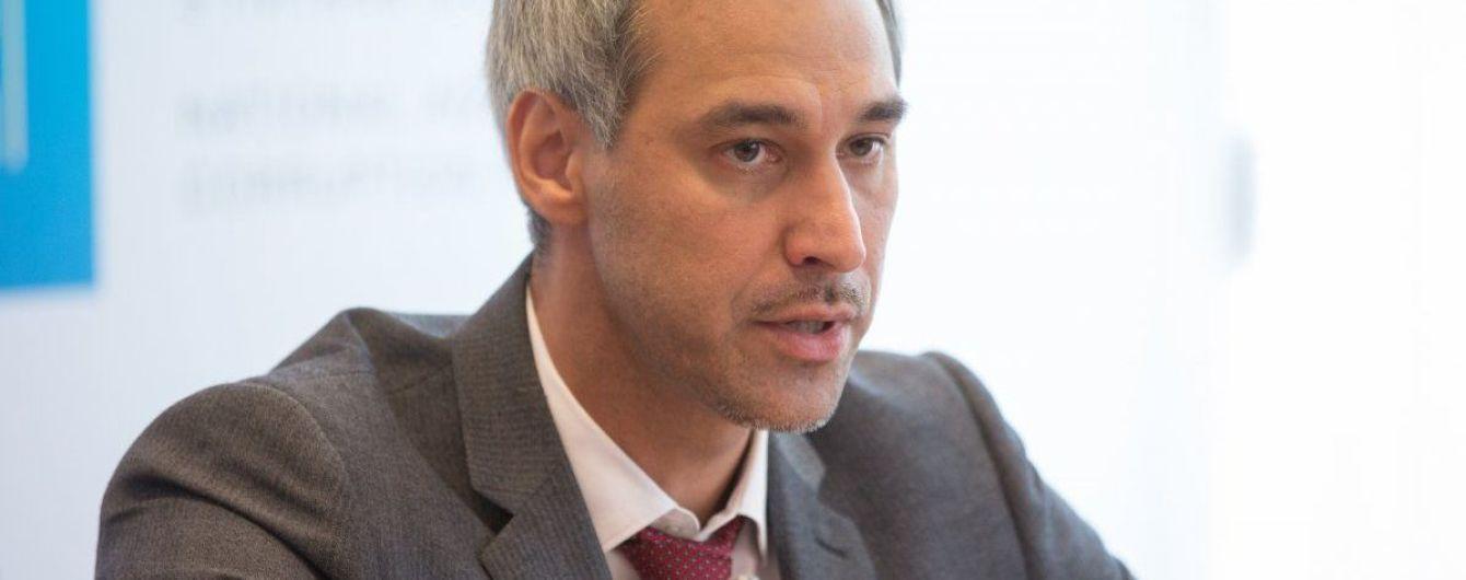 Закрытые дела о незаконном обогащении по новому законопроекту попадают под наказание - Рябошапка