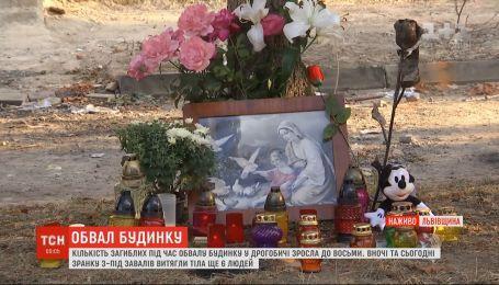 В Дрогобыче будут прощаться с погибшими во время обрушения дома