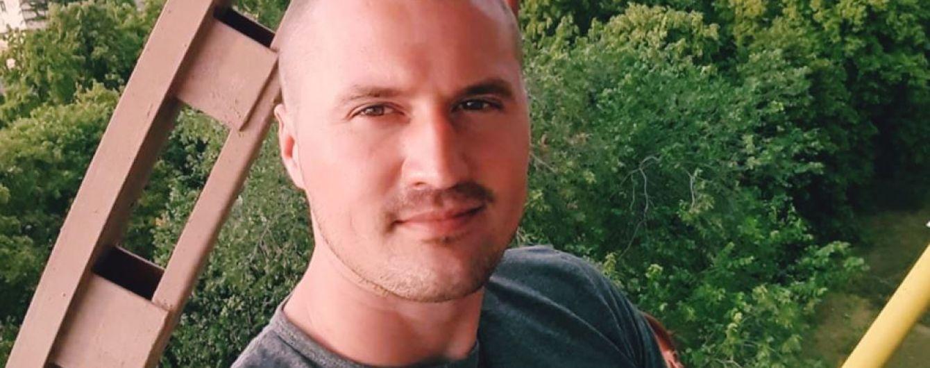 Рідкісний вид меланоми вразив Ярослава і тепер йому потрібна допомога