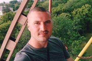 Редкий вид меланомы поразил Ярослава и теперь ему нужна помощь